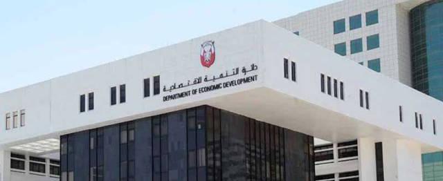 أبوظبي تجيز إصدار تراخيص أنشطة تجارية سارية لثلاث سنوات