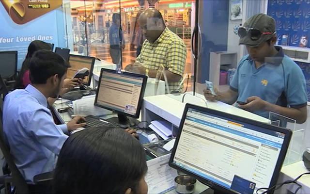 تحويلات العمالة الفلبينية في قطر تتراجع 23% بـ9 أشهر