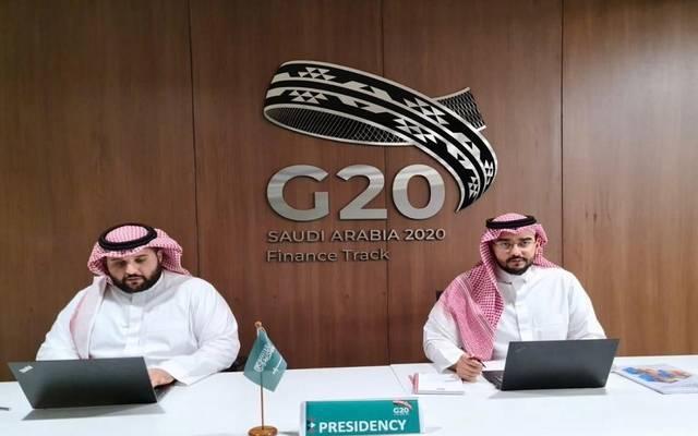 ممثلو مجموعة عمل البنية التحتية السعودية لمجموعة العشرين