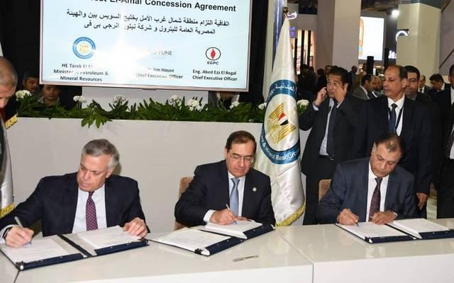 جانب من توقيع الاتفاقية المشتركة بين مصر وشركة نيبتون إنرجي