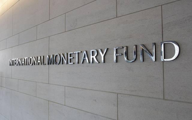 صندوق النقد يخفض تقديرات نمو الاقتصاد العالمي للمرة الثالثة