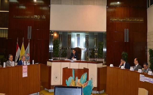 The government IPO programme aims at boosting the Egyptian bourse's performance