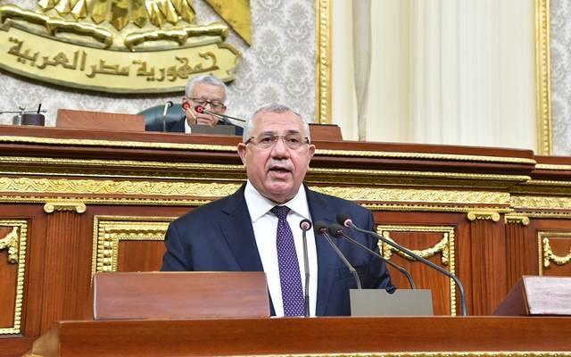 وزير الزراعة المصري خلال إلقاء بيانه أمام مجلس النواب أمس الاثنين