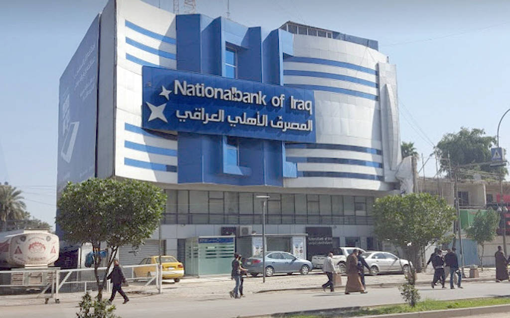IFC Launches National Institute of Directors in Baghdad to Boost Transparency, Help Attract Investment 1024