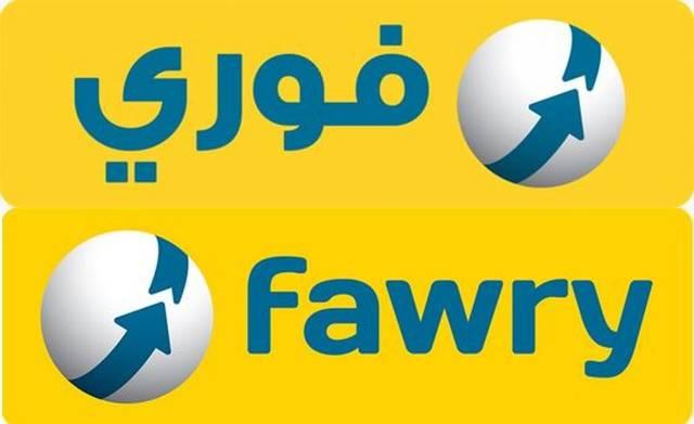 شعار شركة فوري
