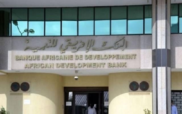 """""""أكينومي أديسينا"""": التمويل اللازم لتلبية طموحات اتفاقية باريس للمناخ في إفريقيا ضخم"""