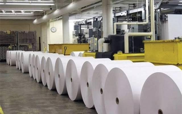 صناعة الورق - صورة أرشيفية