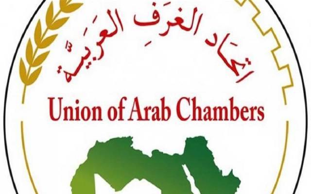 اتحاد الغرف العربية