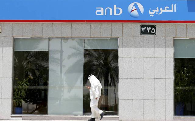 """هيئة السوق السعودية تعتمد زيادة رأسمال البنك """"العربي"""" بأسهم منحة"""