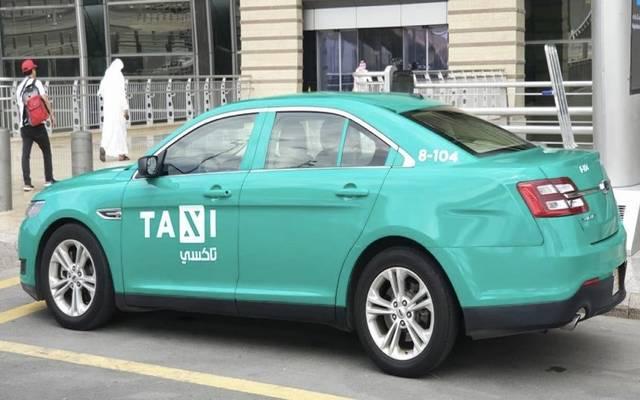 سيارات الأجرة الجديدة بالمملكة العربية السعودية