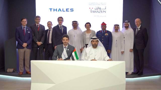 """خلال توقيع الاتفاقية بين مجموعة """"تاليس"""" ومجلس توازن الاقتصادي"""