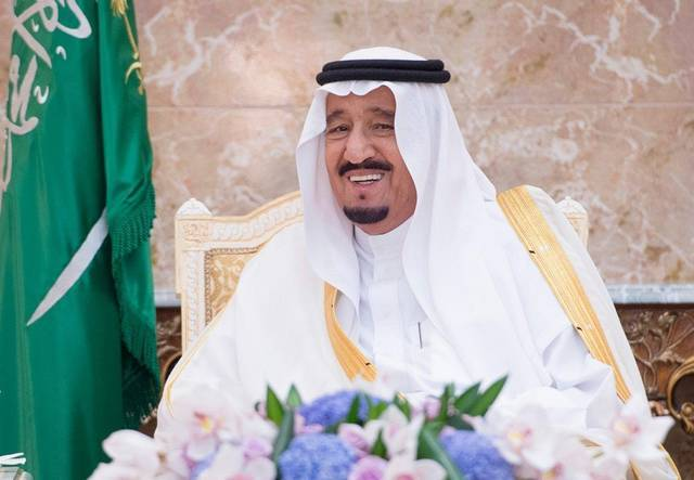 King Salman unveils new form of Cabinet