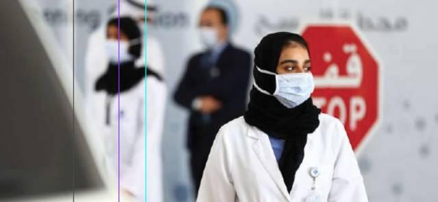 أحد مراكز فحص كورونا في الإمارات