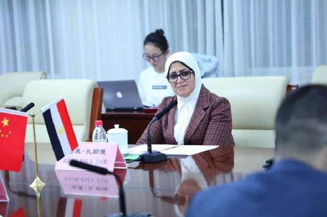 وزيرة الصحة والسكان المصرية هالة زايد