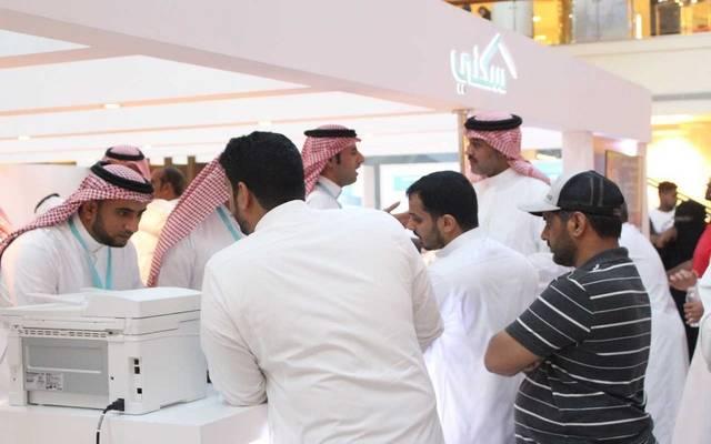 "مواطنون سعوديون يسجلون في برنامج ""سكني"""