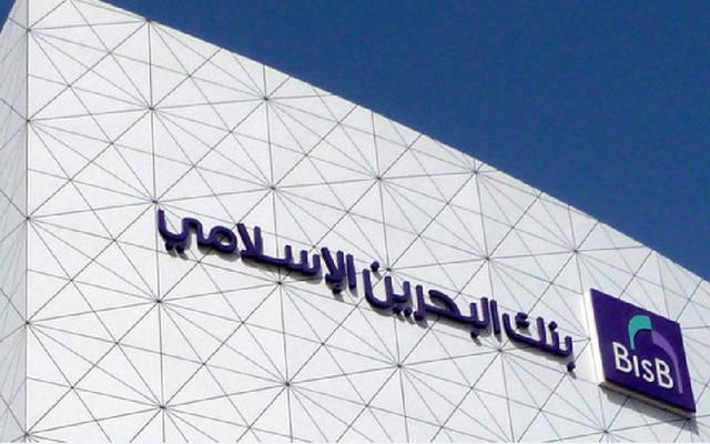 """الدخل التشغيلى يرتفع بالأرباح الفصلية لـ""""البحرين الاسلامى"""""""