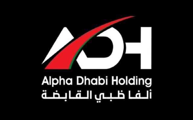 """شعار """"ألفا ظبي القابضة"""""""