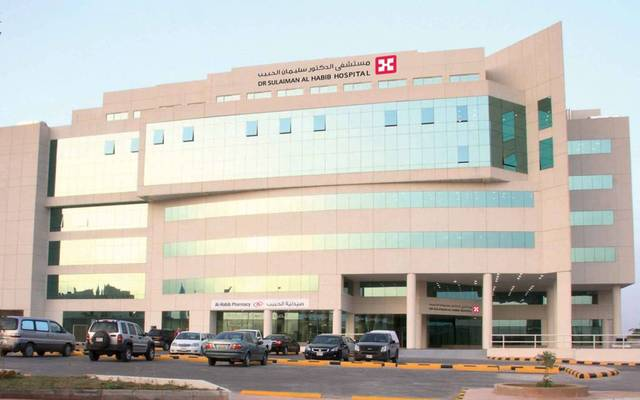The credit facility will finance the North of Riyadh Hospital project.