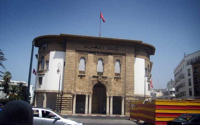 بنك المغرب: ارتفاع القروض البنكية 2.6% بنهاية ديسمبر