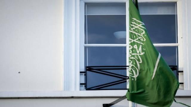 سفارة المملكة العربية السعودية في مدينة لاهاي الهولندية