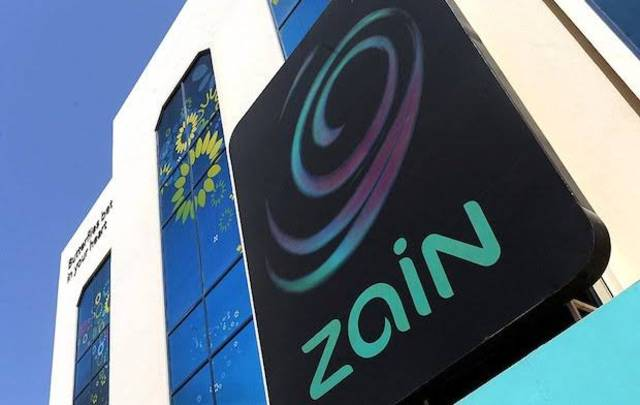 Zain will appeal the court's ruling