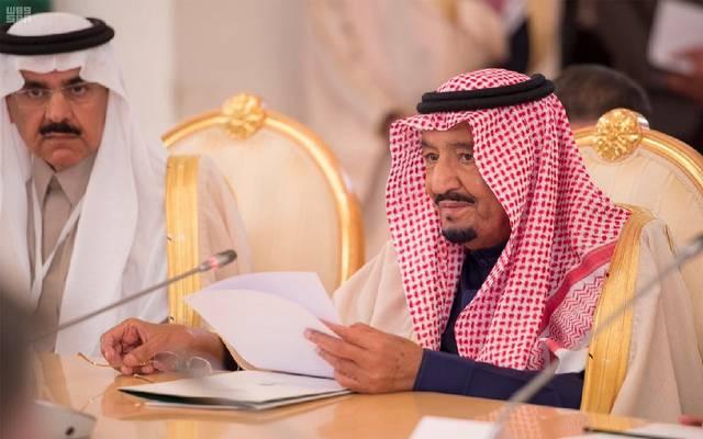 تأسيس صندوق استثمار سعودي روسي بقيمة مليار دولار