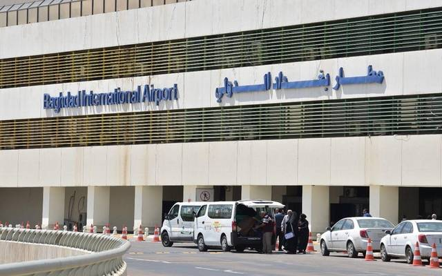 محيط مطار بغداد الدولي- أرشيفية