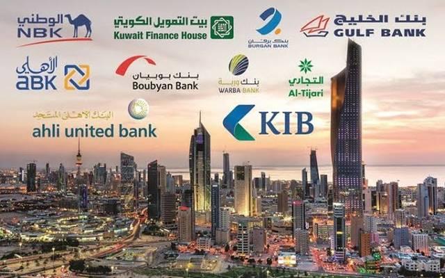 البنوك في الكويت