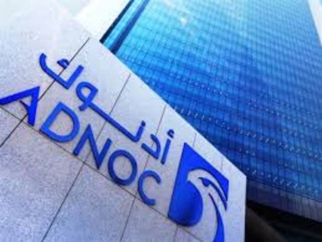 ADNOC Distribution's shares will be offered through book building