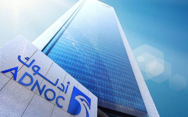 ADNOC inks deal at ADIPEC to extend LNG output until 2040