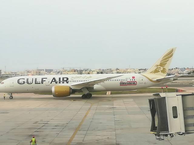 إحدى طائرات شركة طيران الخليج