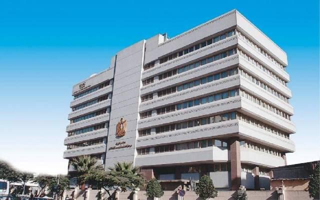 مركز المعلومات التابع لمجلس الوزراء المصري