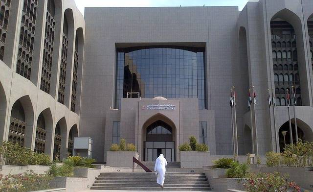 The total assets of seven DFM-listed banks rose to AED 1.347trn