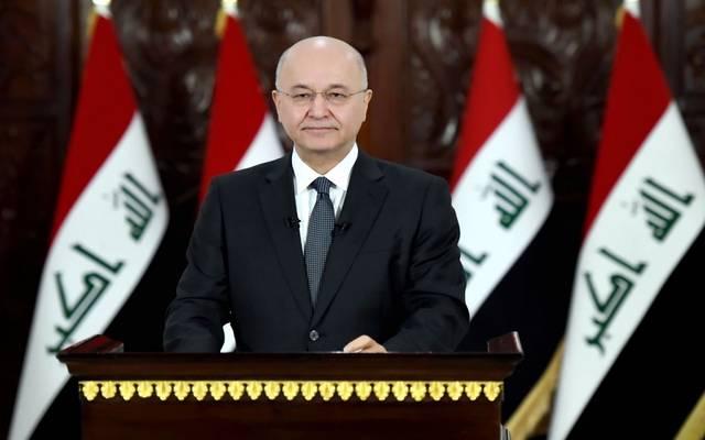 الرئيس العراقي، برهم صالح- أرشيفية