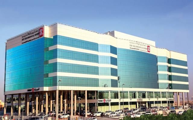 مقر تابع لمجموعة الدكتور سليمان الحبيب للخدمات الطبية