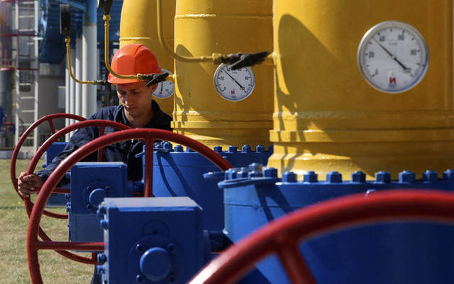 Egypt Gas completes transferring stake in Town Gas