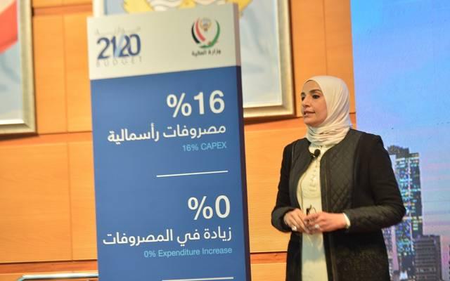 وزيرة المالية:موازنة الكويت تلتزم بسقف المصروفات للعام الثاني على التوالي