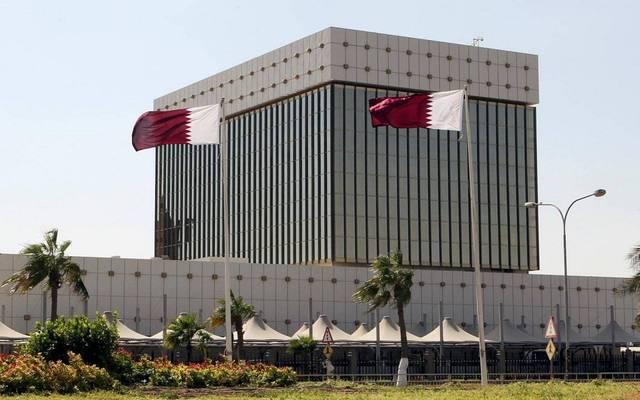 احتياطي قطر الأجنبي ينمو بأكثر من 11مليار دولار في يناير