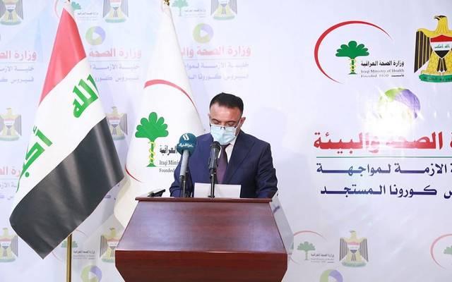 وزير الصحة والبيئة العراقي، حسن التميمي، خلال كلمة موجه للمواطنين بسبب أزمة كورونا