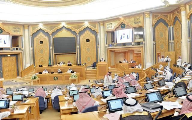 مجلس الشورى السعودية- أرشيفية