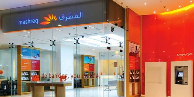 Mashreq Bank's net profit increased to AED 1.161 billion in H1-18