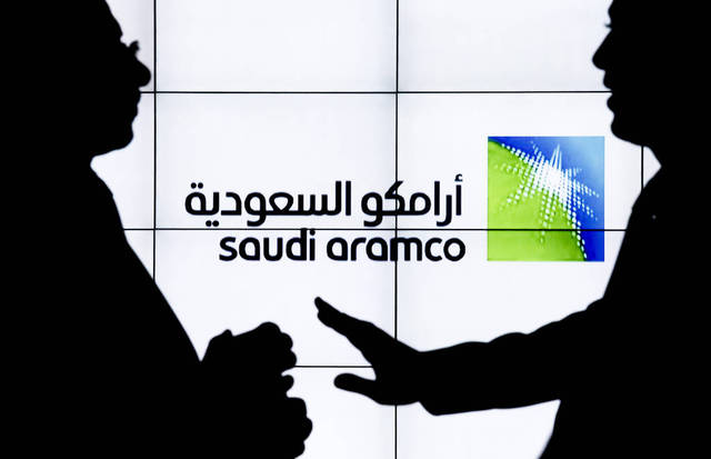 "The oil giant Aramco's IPO was the centrepiece of the crown prince's ""Vision 2030"" reform plan"