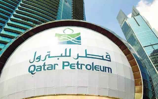 قطر للبترول تطبق سياسة القيمة المحلية بالتعاقدات يناير المقبل