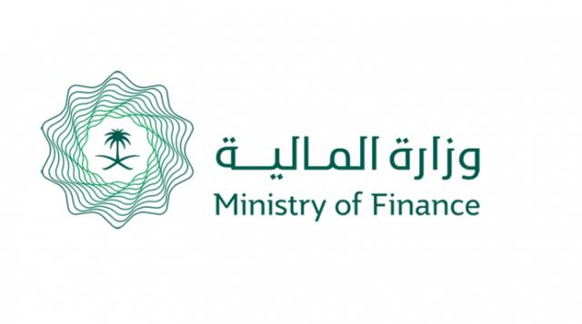 The issuance size was set at SAR 7.265 billion