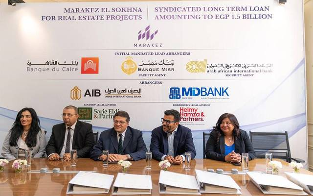 The syndicated loan amounts to EGP 1.5 billion
