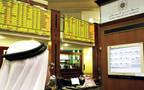 شهد سوق دبي المالي تراجعاً بنحو 1.94% الى مستوى 2755.14 نقطة ليفقد نحو 55.5 نقطة