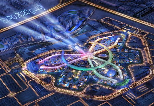 موقع إكسبو دبي 2020