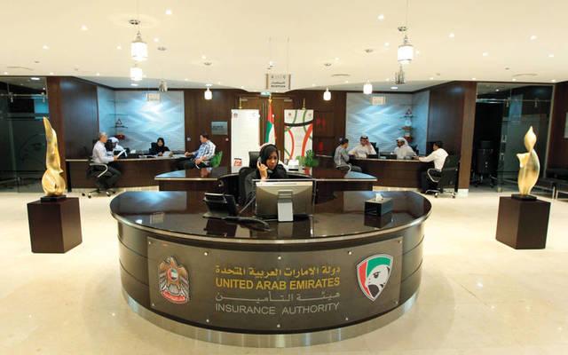 هيئة التأمين الإماراتية