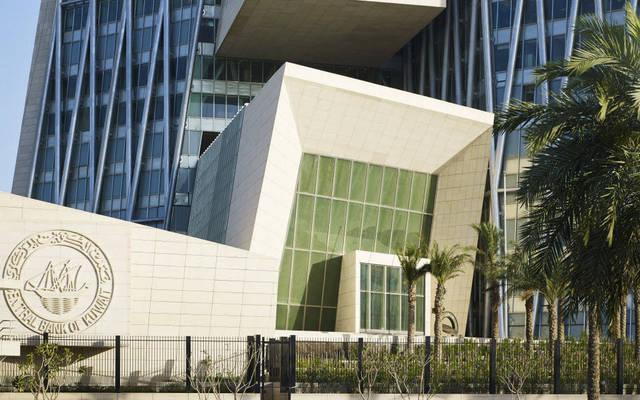 Kuwait C.bank sells KWD 240m bonds