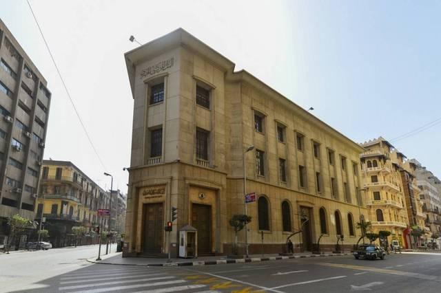The second auction amounts to EGP 8 billion